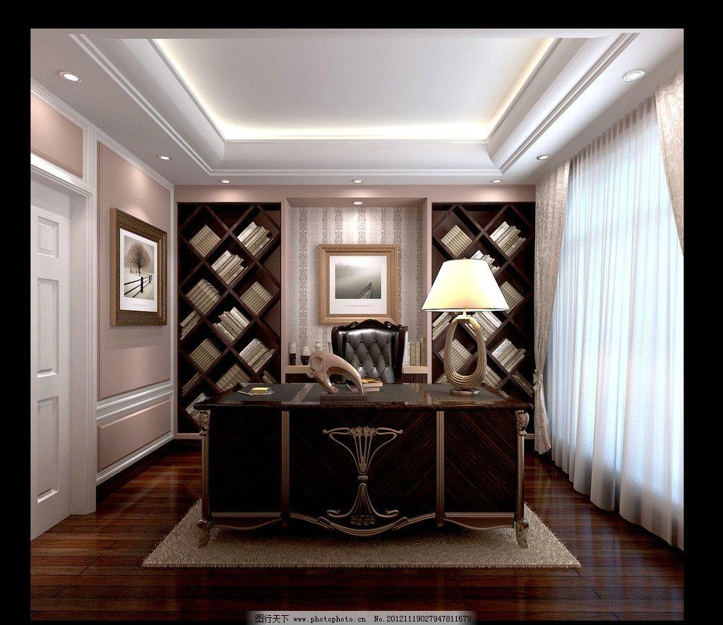 书橱 台灯 书 窗户 落地窗 窗帘 地毯 木地板 门 吊顶 欧式风格 室内