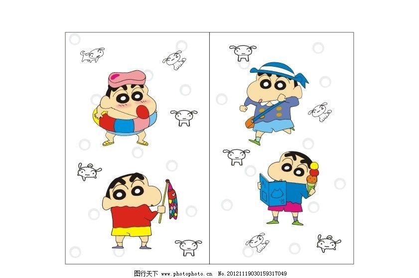 卡通移门 卡通 移门 蜡笔小新 新之助 游泳圈 鲤鱼旗 读书 帽子 小狗