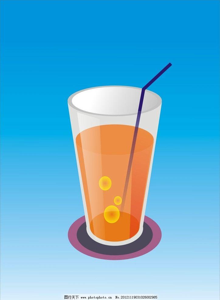 果汁杯图片图片