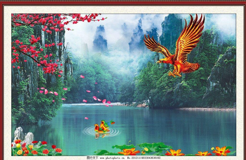 仙鹤 装饰画 山水画图片 风景画图片 风景模板 山水模板 人间仙境