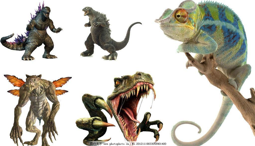 变色龙与恐龙图片