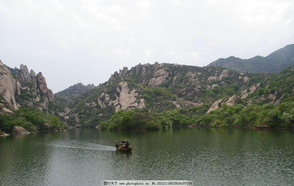 嵖岈山 嵖岈山风光 风景 山水 船只 壮观 自然景观 河南遂平县