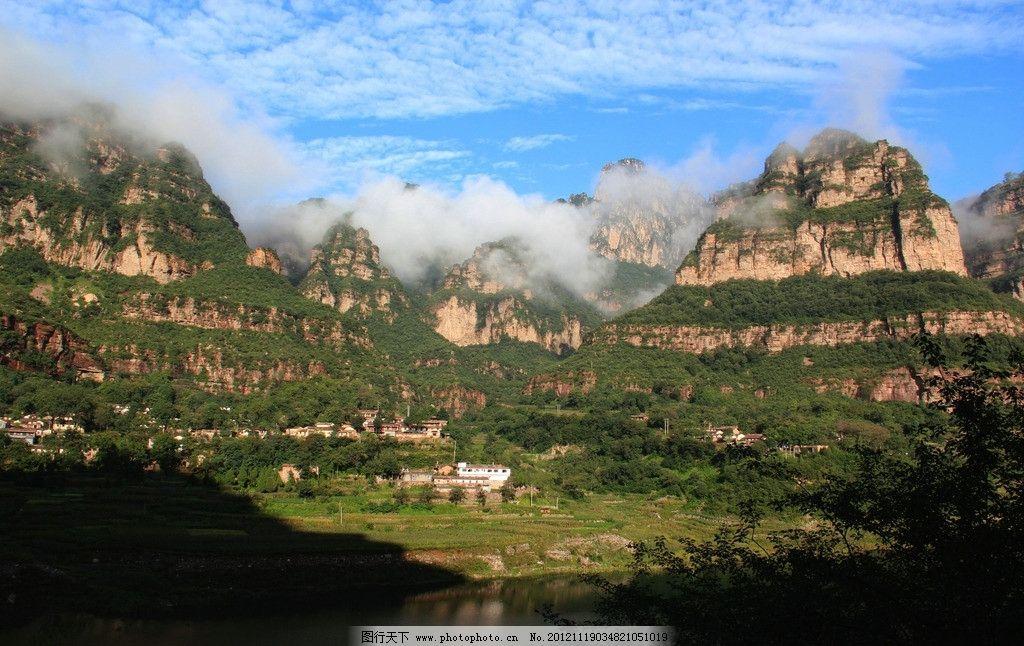 太行山 山峦 山脉 水库 树木 烟云 人家 河南林风景 太行山景观 自然