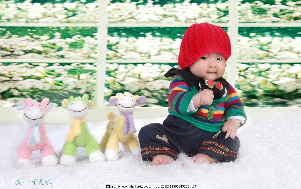 可爱龙宝宝百天照 可爱宝宝 龙宝宝 花美小男 儿童幼儿 人物图库 摄影