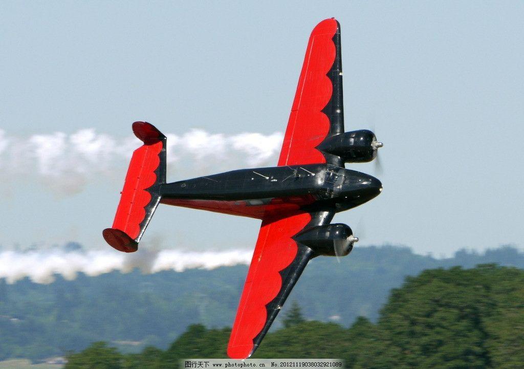 飞行表演 喷气 飞机 飞行 特技 表演 航空 航天 交通工具 现代科技