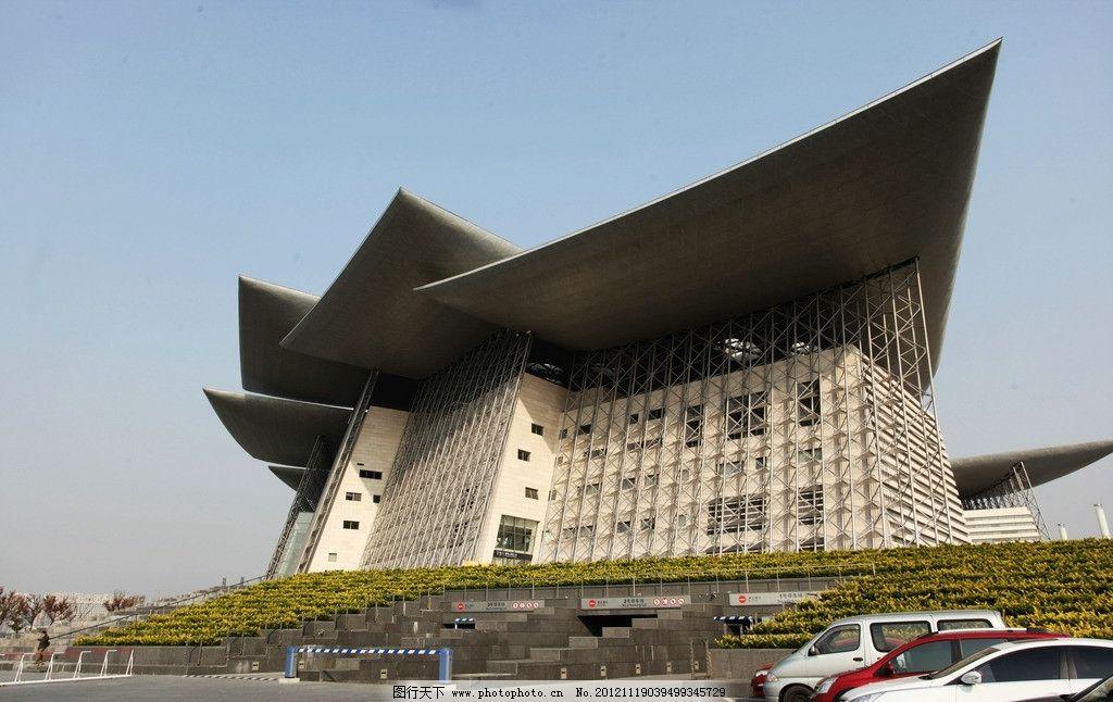 无锡大剧院 无锡 大剧院 剧院 建筑 幕墙 场馆 蜻蜓 造型 现代 石材