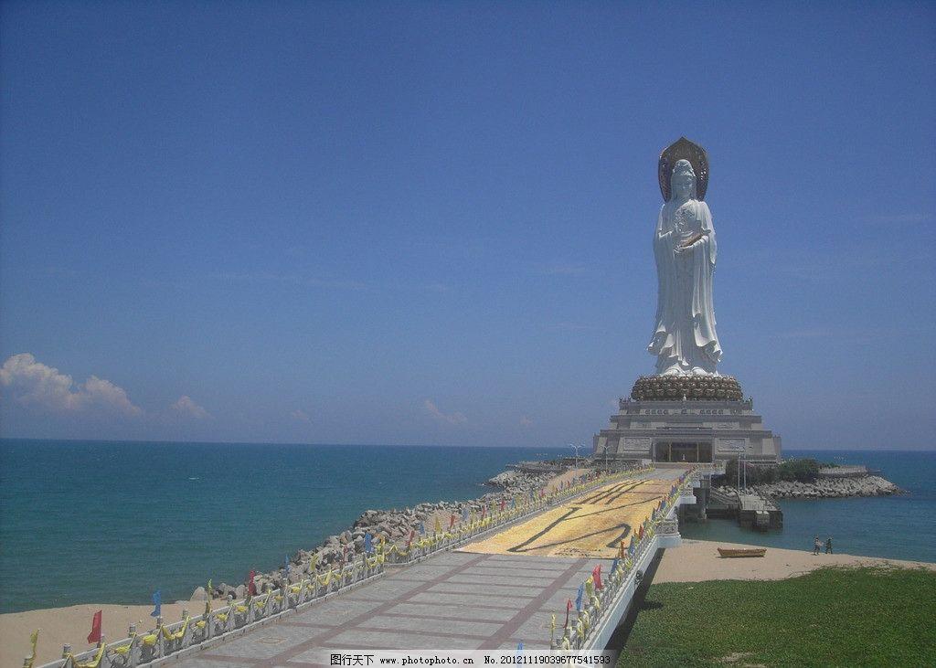 海南岛风景图片