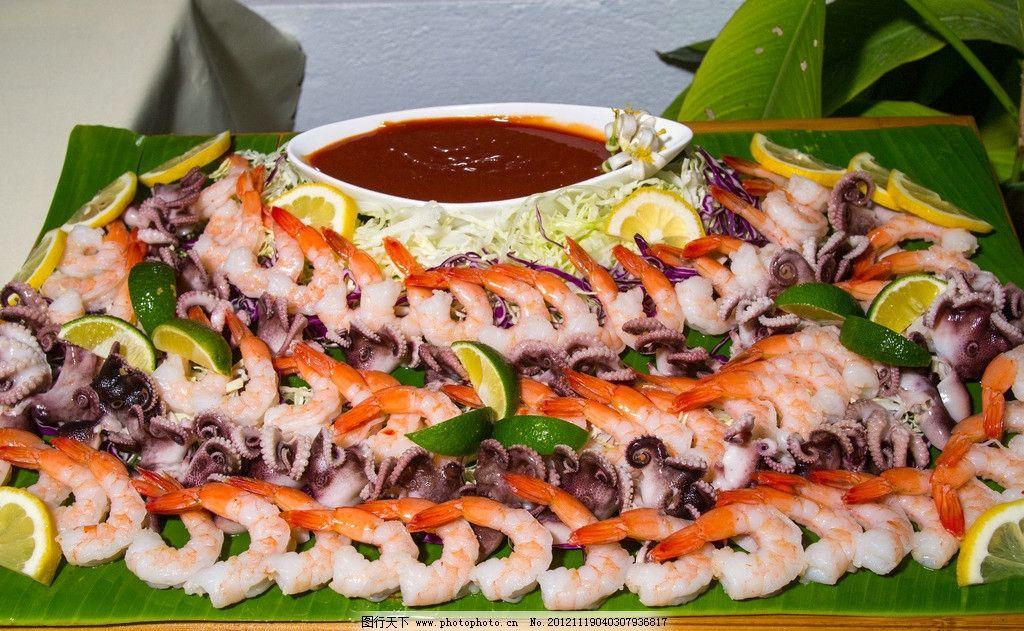 西式菜 西餐 饮食 美味 沙拉 西餐美食 摄影图片