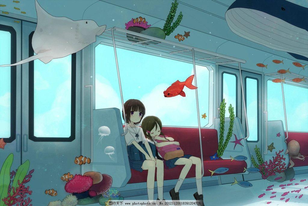 动漫地铁 海底世界 动漫场景 卡通女孩 梦幻场景 儿童 海底场景