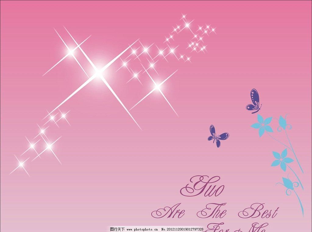 粉色 唯美 浪漫 桌面背景