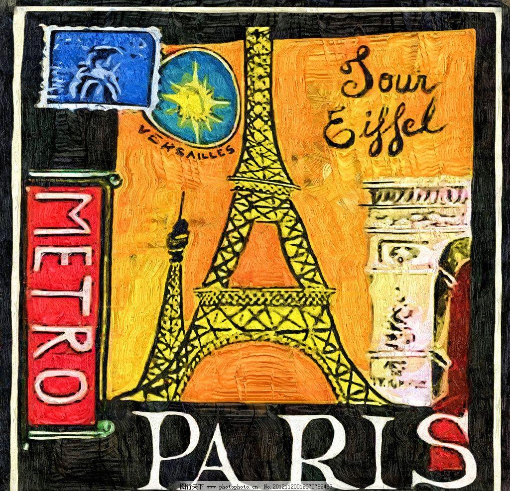 邮票 油画 装饰画 无框画 手绘 绘画