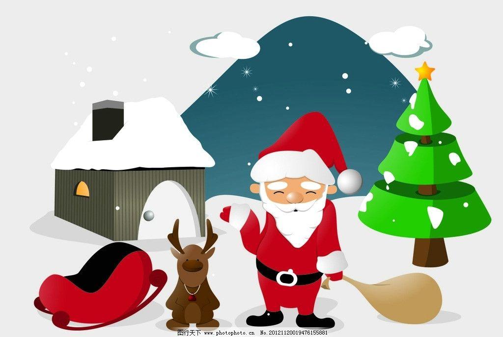 冬季 雪天 雪季 鹿 外国节 圣诞老人 白色 礼物 雪橇 圣诞树 房子