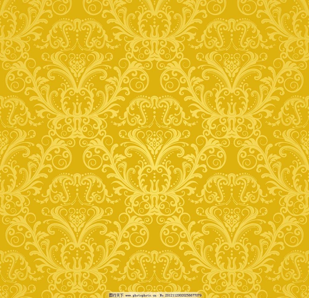 底纹 金黄色 欧式 欧美 欧式花纹 底纹背景 花纹花边 矢量 其他设计