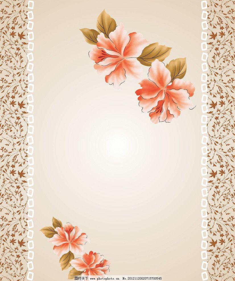 时尚花纹 牡丹 叶子 手绘花朵 花纹花边 方框 对称 移门 设计素材