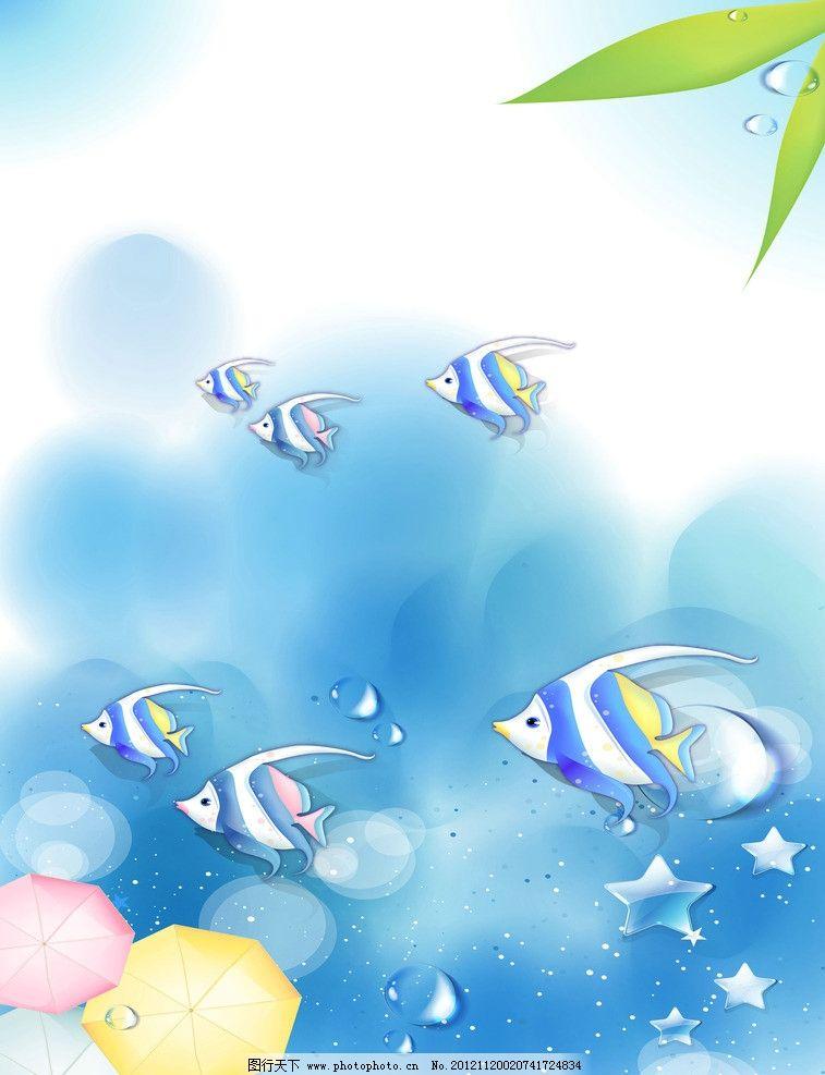 海底世界图片_移门图案