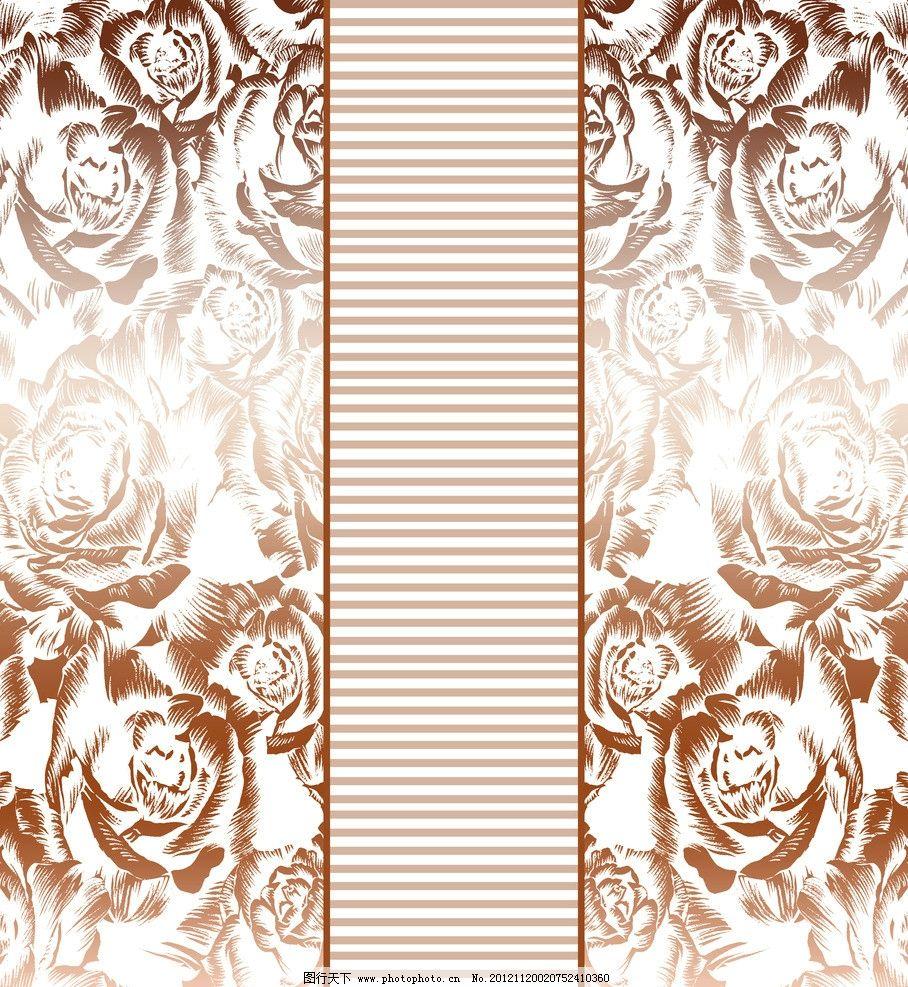 时尚花纹背景 牡丹 玫瑰 手绘花纹 花纹底纹 横线 对称 移门