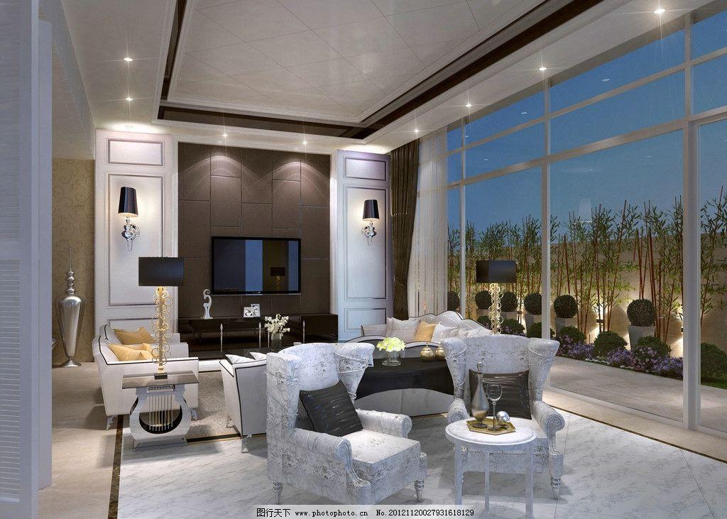 别墅客厅效果图 别墅室内设计 落地窗 电视墙 室内效果图