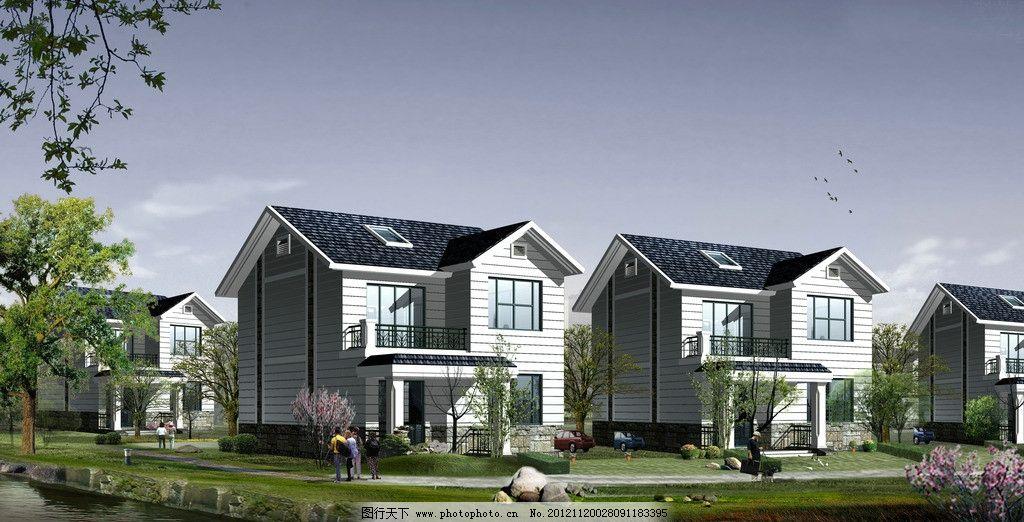 户型        3d 楼房 别墅 建筑设计 环境设计 设计 jpg 新农村 建设