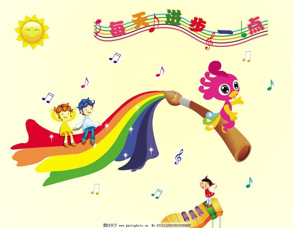 幼儿园卡通画素材图片