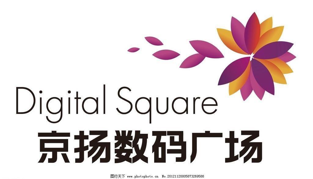 logo logo 标志 设计 矢量 矢量图 素材 图标 1024_586