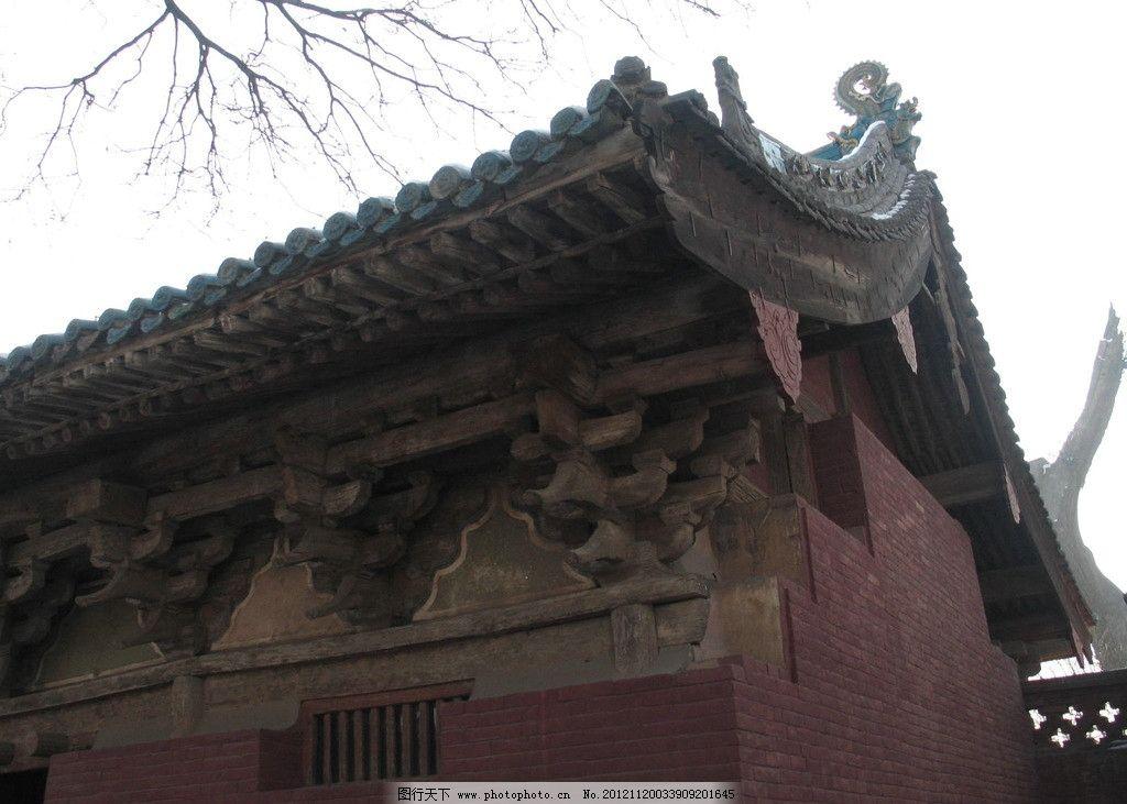 山西古建筑艺术图片