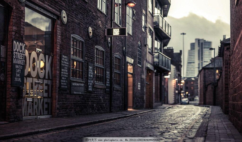 欧洲街道 欧洲风情 欧式建筑