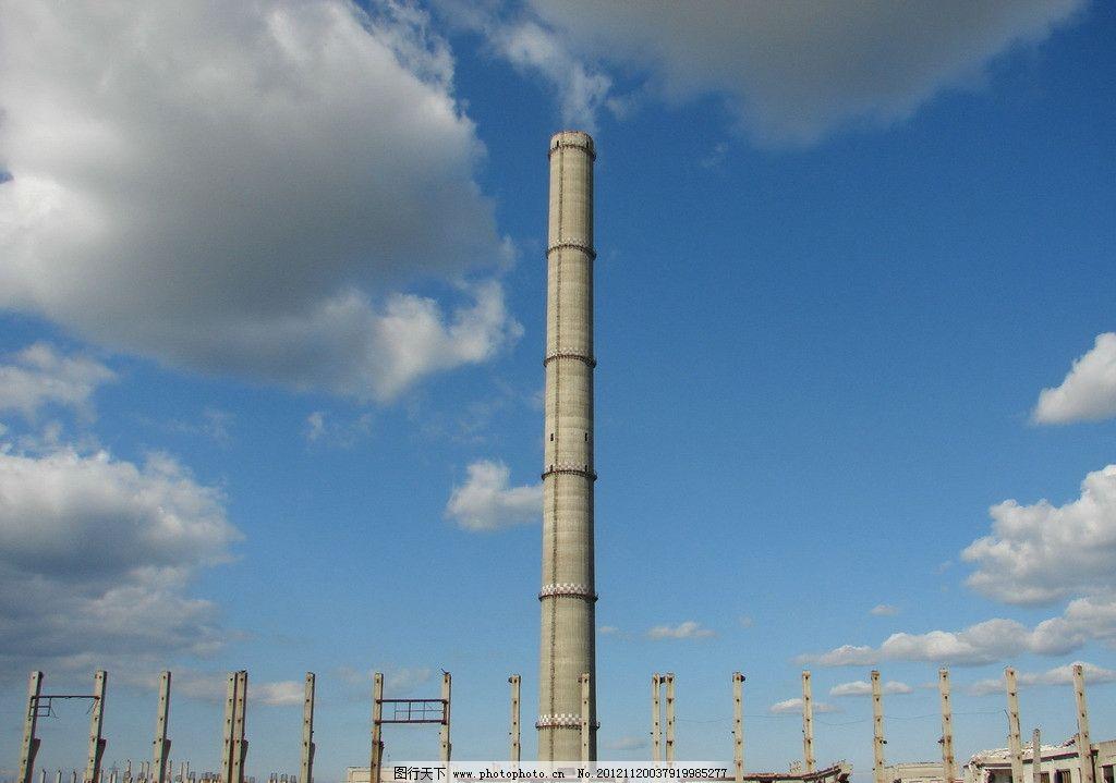 高耸 烟囱 蓝天 白云 工业 工厂 耸立 环境 污染 工业生产 现代科技