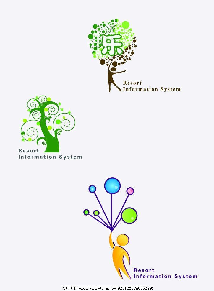 标志设计 树木 游乐园 绿色 企业标志 圆 矢量标志设计 企业logo标志