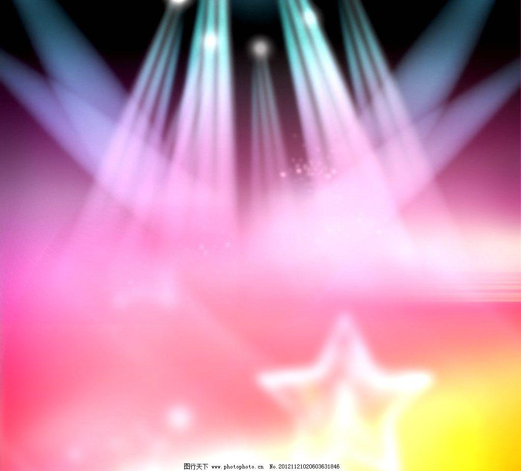 紫色 舞台 灯光 华丽 璀璨 ps背景 幻彩 时尚 背景底纹 底纹边框 设计