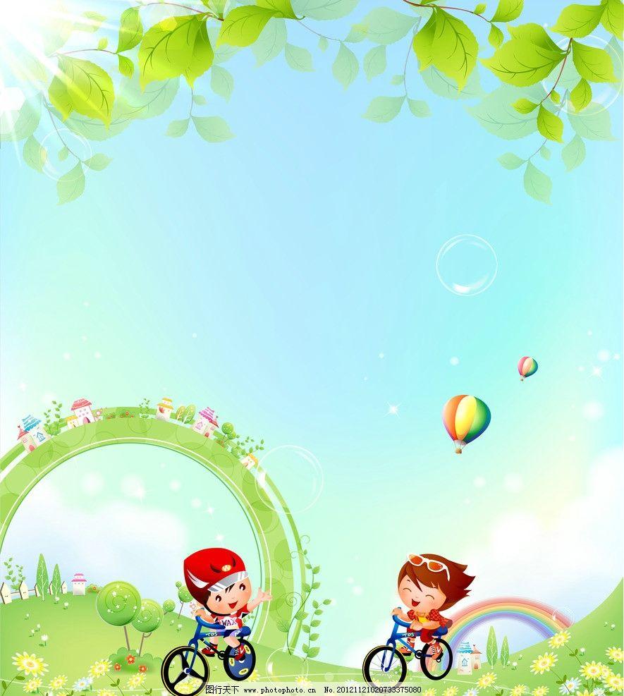 女孩 儿童 卡通 花藤 花朵 自然风景 移门 设计素材 移门图案 底纹