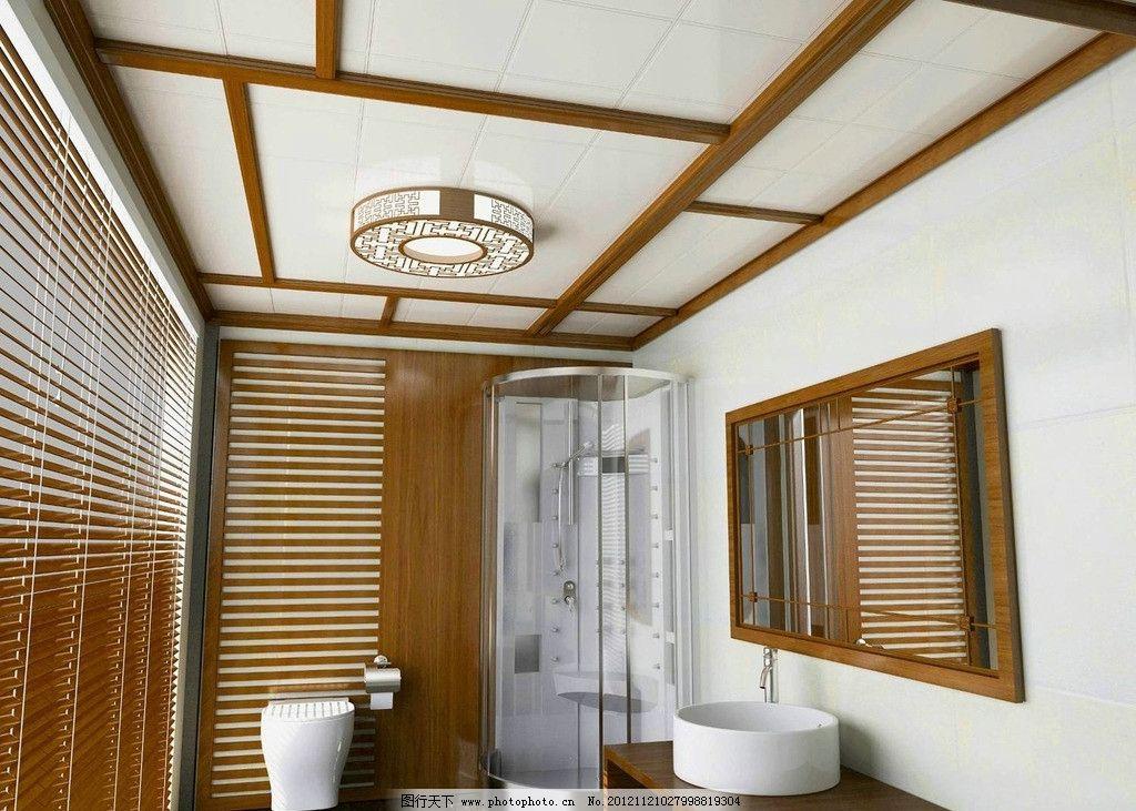 卫浴效果图        卫浴 淋浴 木板 天花 室内设计 环境设计 设计 150