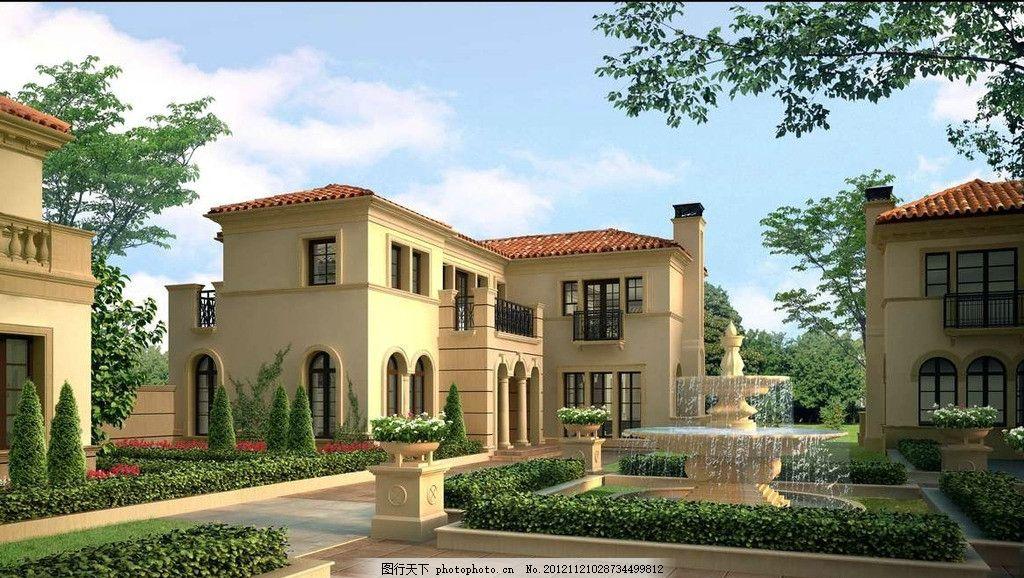 私人住宅 豪华住宅 房屋 房子 花园洋房 独栋别墅 联排别墅 护院 庭院