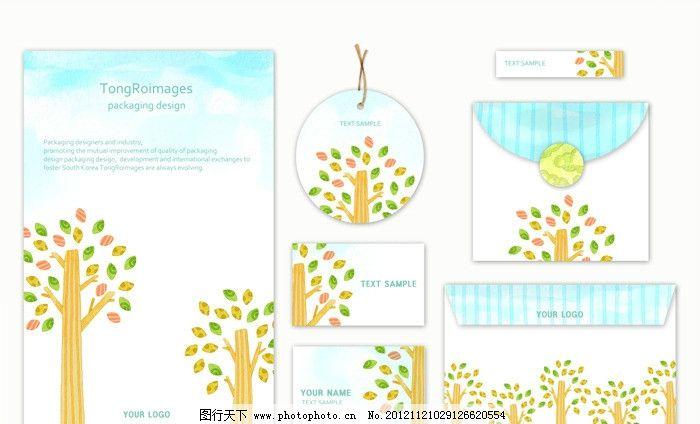 信纸信封套装 小树 手绘 信封 信纸 吊牌 名片 标签 包装设计 广告
