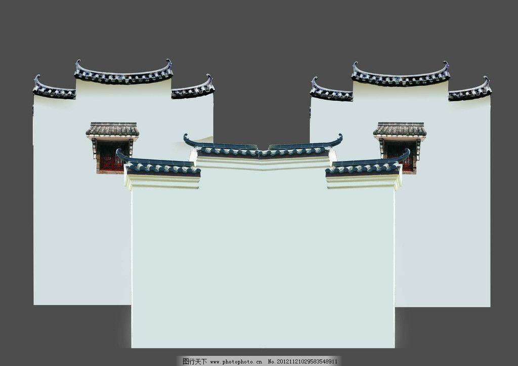 马头墙 墙 徽式 建筑 古代墙 房子 窗户 江南 广告设计 矢量 cdr