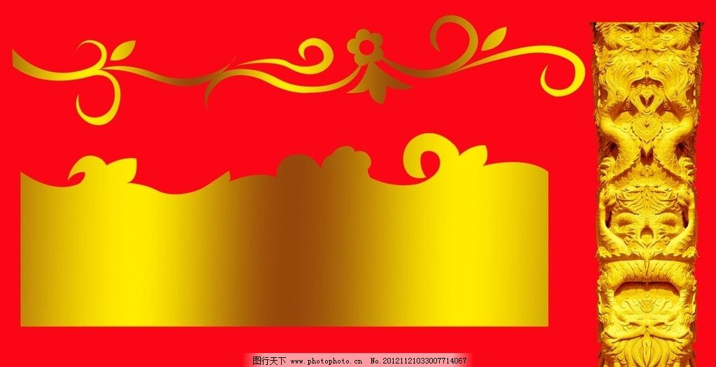 金色花边花纹边框图案图片