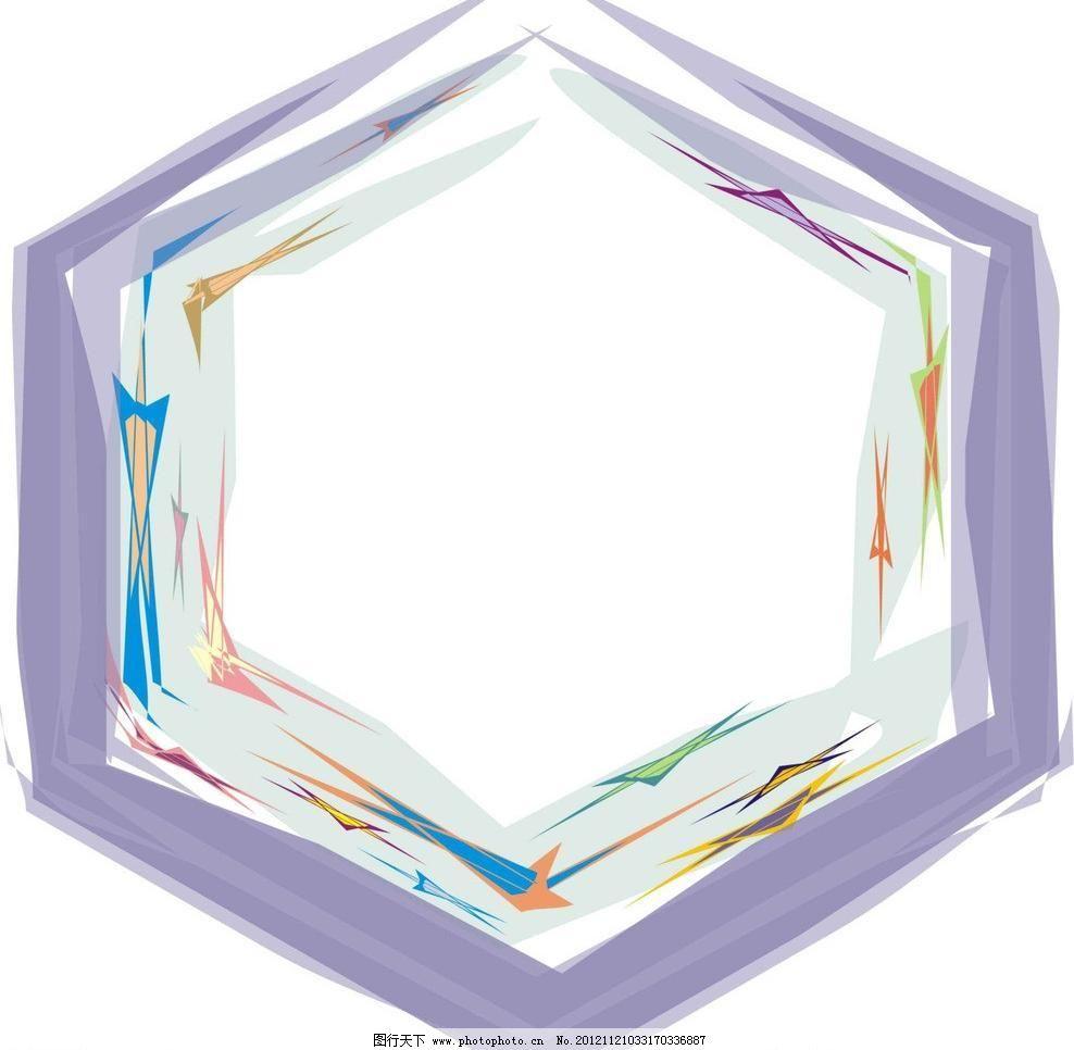 cdr 淡蓝色 淡紫色 广告设计 其他设计 紫色主题六边形艺术相框矢量