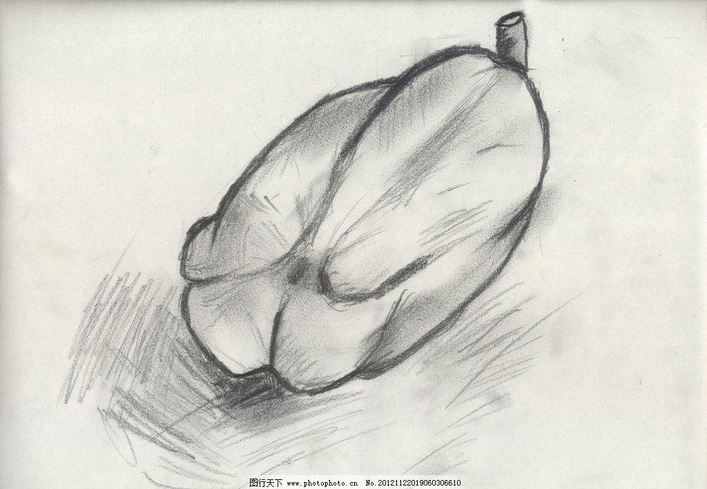 静物 素描 青椒 黑白灰 线条 美术 绘画 绘画书法 文化艺术 设计 300