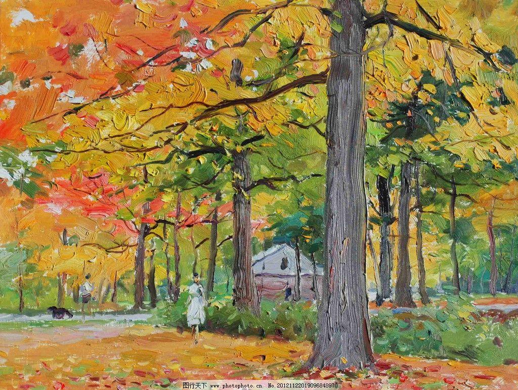 风景油画 秋天 秋景 枫叶 晚秋 枫树 公园 建筑 路 装饰画