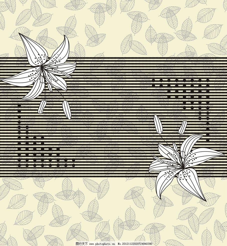 百合花纹 树叶 线条 腰线 黑白 花朵 线条花 黑色 古典背景