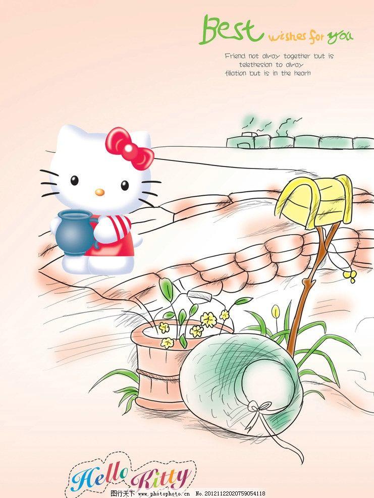 手绘卡通图片,手绘风景 凯啼猫 线条 信箱 石头 水彩