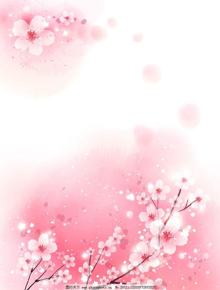 漂亮的梅花简笔画2