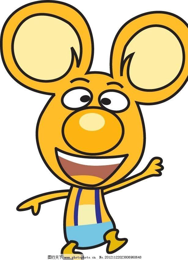 卡通老鼠 矢量 老鼠 卡通 开心 高兴 卡通人物 男人男性 矢量人物 ai图片