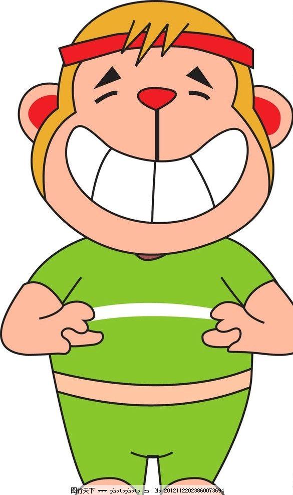 卡通猴子 矢量 猴子 卡通 开心 高兴 可爱 卡通人物 男人男性 矢量