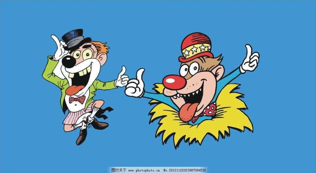 小丑 卡通人物 猴子 动漫人物 人物 其他人物 矢量人物 矢量 cdr