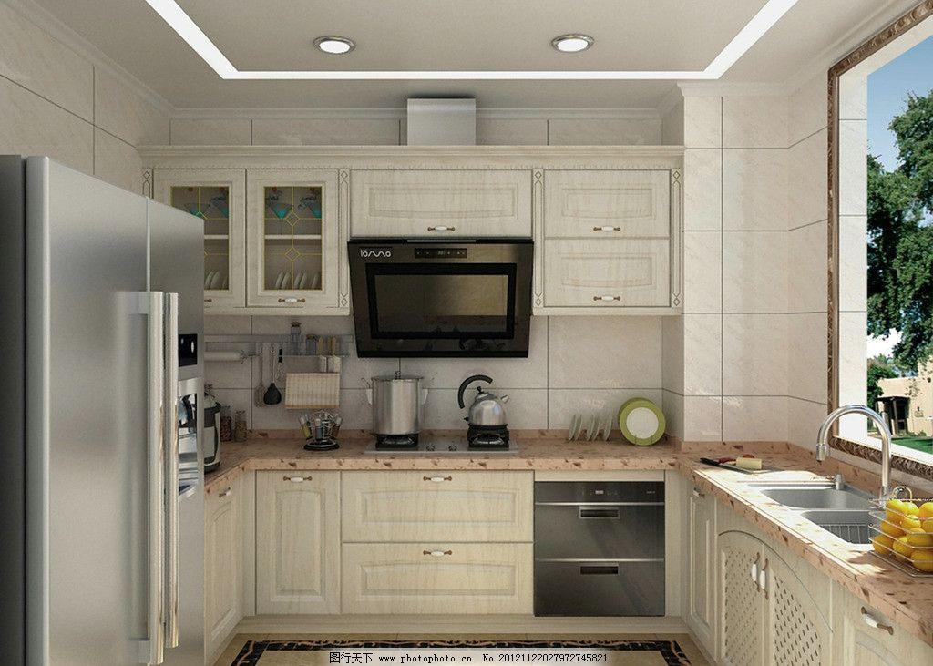 简约欧式开放式厨房