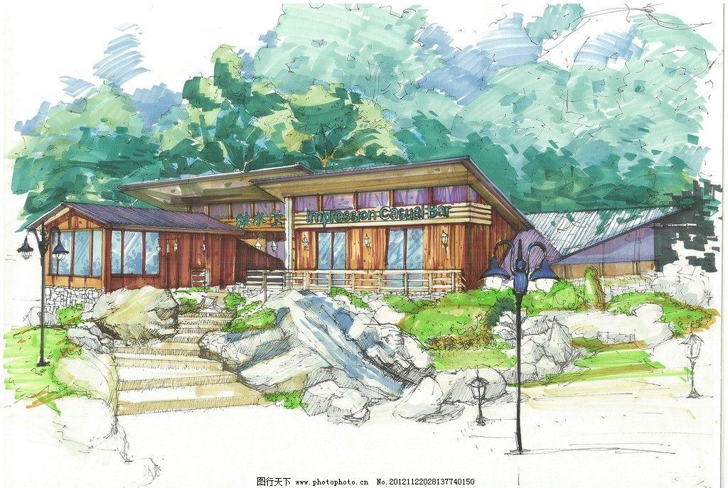 手绘建筑景观 马克笔 效果图 路灯 绿化 小道 餐厅 景观设计