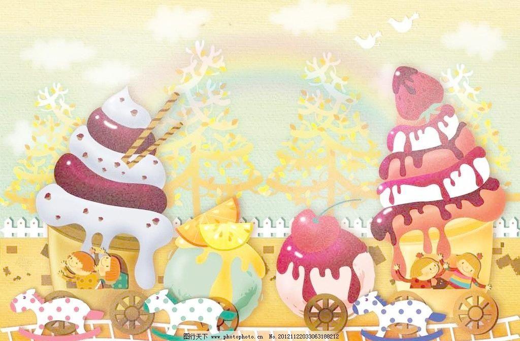 冰淇淋乐园简笔画