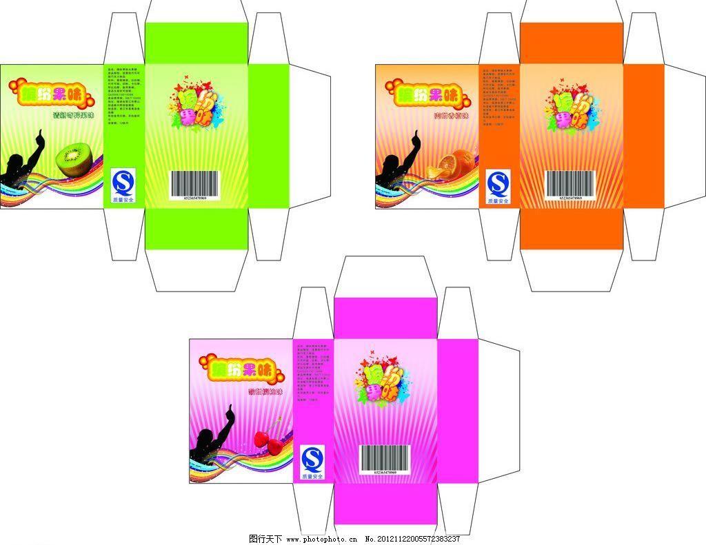 cdr 包装设计 广告设计 平面展开图 系列包装盒设计(贴图)矢量素材