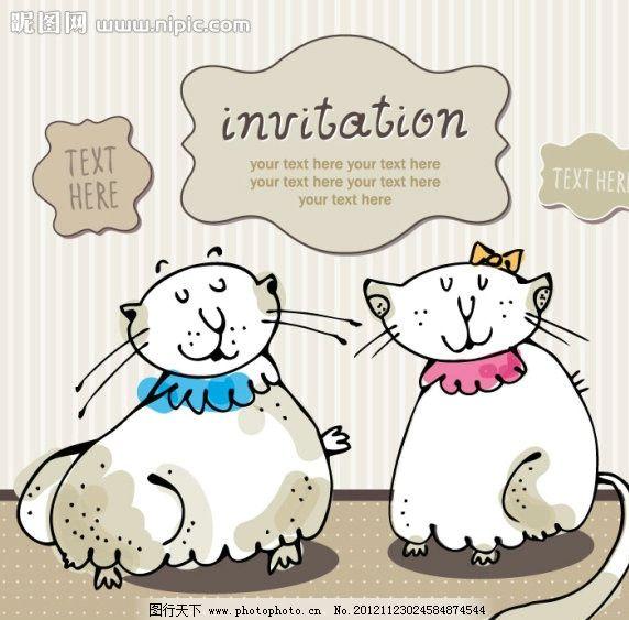 可爱情侣猫图片