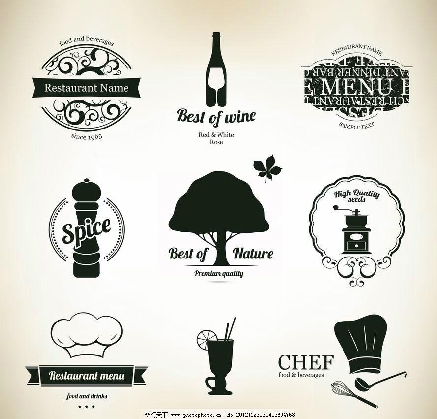 西餐厅菜单封面标志标签 欧式 古典 酒吧 咖啡厅 厨师帽 餐具 树木 标签 标志 标识 logo 花纹 花边 菜单 封面 西餐 设计 怀旧 卡片 时尚 潮流 梦幻 背景 底纹 矢量 菜单菜谱封面设计 菜单菜谱 广告设计 EPS